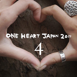ONE HEART JAPAN 2011 vol.4 jacket