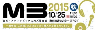 M3-2015Autumn logo