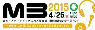 M3-2015 Spring Banner