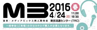 M3-2016Spring logo