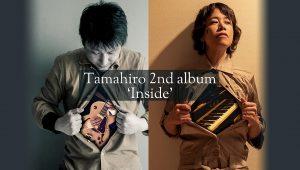 Tamahiro banner
